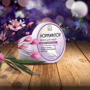 Нормафлор крем-пробиотик для лица Ночной