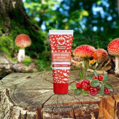 • Сибирские органические продукты • Новые супердобавки•    — Мухомор против. Первая помощь при проблемах с кожей. — Пищевые добавки