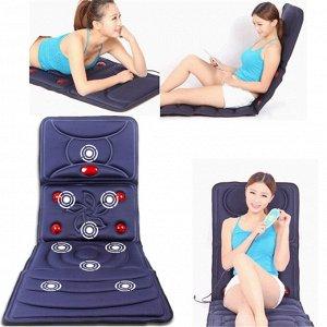 Массажер Массажный коврик Good Comfort Microcomputer Massage Mattress - это вибромассажер для всего тела с функцией ИК-прогрева, который поможет справиться с мышечным дискомфортом, снять напряжение и