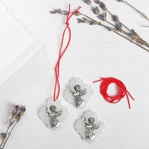 Набор талисманов на крас.нити «Ангел со свечой» 3 шт., белый, серебро, 2,5 х 2,7 см