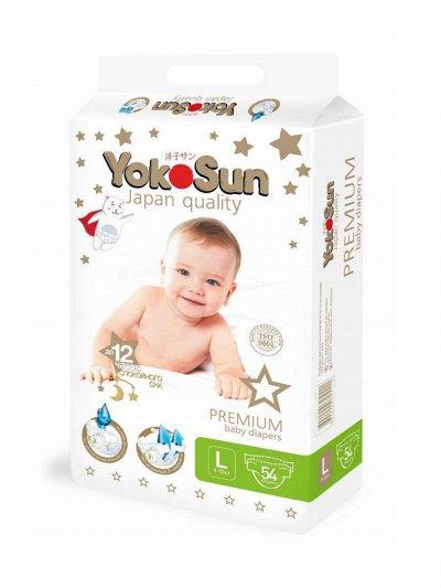 YokoSun ЭКО подгузники-545. PalmBaby-. Япония Доставка 1-5дней