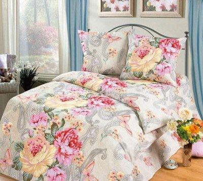 ™Алина. Трикотаж для всей семьи + постельное. — КПБ 1.5 спальные + 2 спальные — Постельное белье