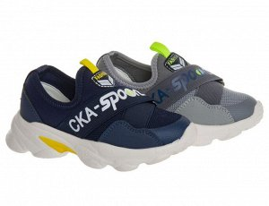 Обувь для мальчиков
