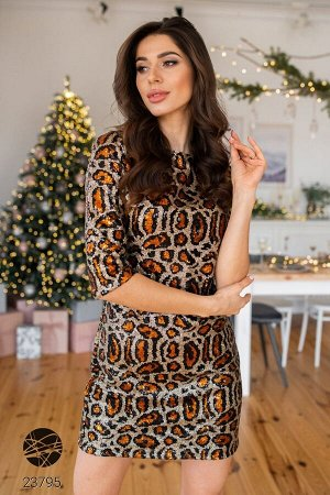Платье мини с леопардовым принтом