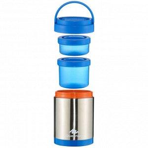 Термос из нержавеющей стали (с 2 контейнерами для продуктов) для походов 2 литра QUECHUA