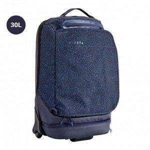 Спортивная сумка на колесиках Intensif 35 литров