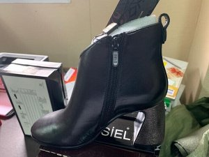 Ботильоны Ботильоны женские_нат.кожа_байка ОСЕНЬ - ВЕСНА! Вид застежки: молния Материал подкладки обуви: байка Материал подошвы обуви: резина Материал стельки: байка Полнота обуви (EUR): G (7) Высота