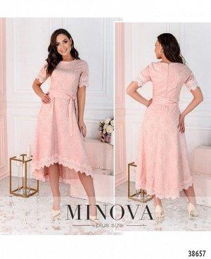 Платье №17-077-пудровый