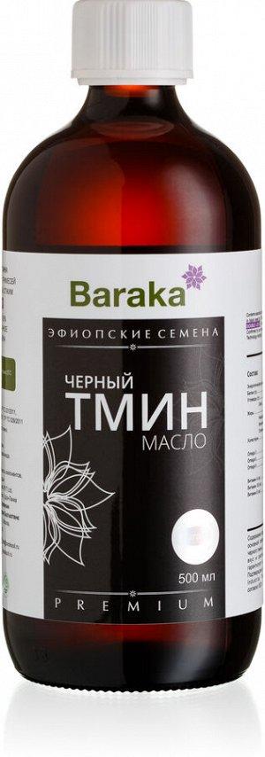Масло черного тмина Барака, 500 мл, Эфиопские семена (стекло)