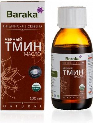 Масло черного тмина Барака, 100 мл.  Индийские семена