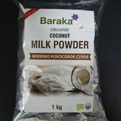 Baraka быстрая. Кокосовые масла и Тмин, все натуральное!🔥 — Сухое кокосовое молоко, мука, сахар, чипсы — Эфирные масла