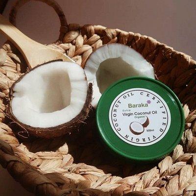 Baraka быстрая. Кокосовые масла и Тмин, все натуральное!🔥