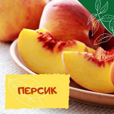 Плодовые! Малиновые деревья! Саженцы гигантской ежевики!  — Персик — Плодово-ягодные