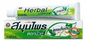 """Зубная паста Herbal Twin Lotus Original """"С травами оригинальная"""", 100 г"""