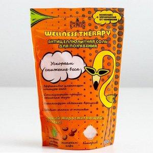 """Соль для ванн Wellness Therapy """"Антицеллюлитная""""  для похудения дой-пак 500 г"""