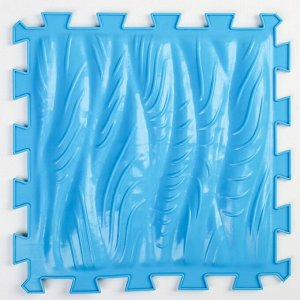 """Детский массажный коврик 1 модуль """"Морская Волна"""" цвет синий"""