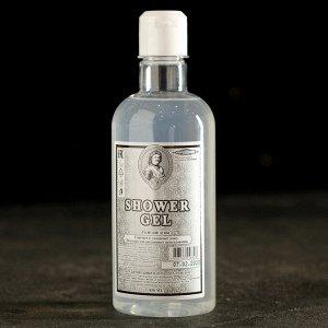 """Гель для душа """"Царская водка"""", 450 мл"""