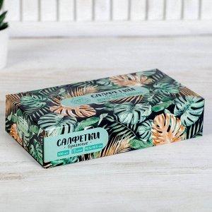 """Салфетки бумажные в коробке """"Тропики"""", 100 шт."""