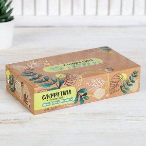 Салфетки бумажные в коробке «Эко», 100 шт.
