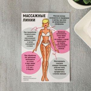 Роликовый массажер для тела Massage for body, розовый, 16 х 24 см