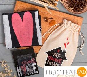 """Набор в мешочке """"Home"""" полотенце, формочки для печенья 4685245"""