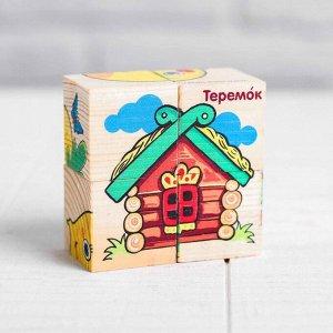 """Кубики деревянные """"Любимые сказки"""", набор 4 шт."""