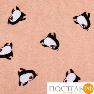 Одеяло Крошка Я 110140 см, цв. молочный, хлопок/полиэстер