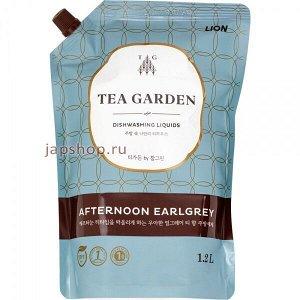 LION Концентрированное средство для мытья посуды Chamgreen Tea Garden Бергамот, мягкая уп., 1250 гр