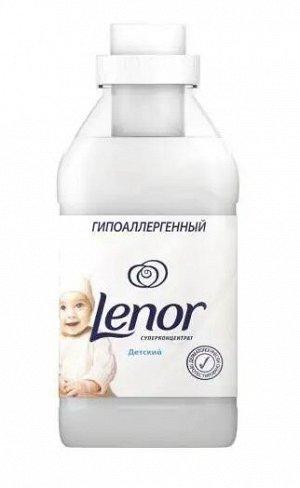 LENOR Конц. кондиционер для белья Детский 500мл