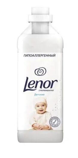 LENOR Конц. кондиционер для белья Детский 1л