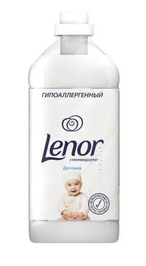 LENOR Конц. кондиционер для белья Детский 2л