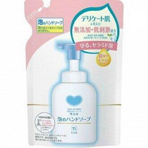 """Натуральное мыло-пенка для рук для всей семьи """"Cow"""" (мягкая упаковка 320 мл) / 24"""