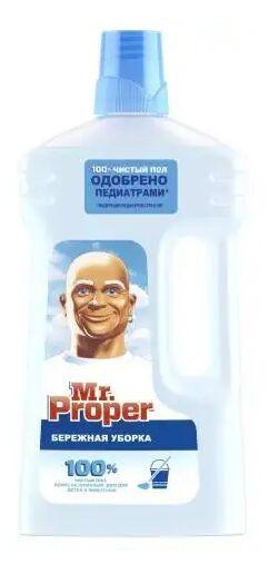 MR PROPER Моющая жидкость для полов и стен  Бережная уборка 1л