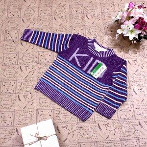 Рост 110-118. Стильная детская кофта Solser аметистового цвета с белыми переходами.