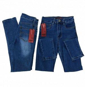 Размер 26. Рост 165-170. Удобные женские джинсы Sky_Fasion из прочной ткани стрейч цвета голубой туман.