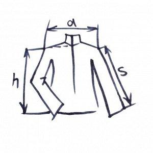Рост 116-124. Стильная детская кофта Medle графитового цвета с белыми переходами.