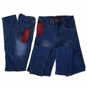 Размер 25. Рост 165-170. Стильные женские джинсы Romano из стрейч материала цвета голубой туман.