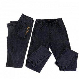 Размер 25. Рост 165-170. Современные женские джинсы Haul из стрейч материала цвета графит.