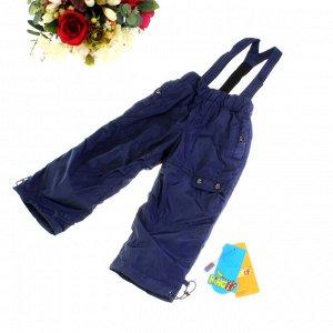 Рост 94-98. Утепленные детские штаны на подтяжках с подкладкой из полиэстера Rihoo цвета темного индиго.