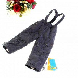 Рост 82-86. Утепленные детские штаны на подтяжках с подкладкой из полиэстера Rihoo графитового цвета.