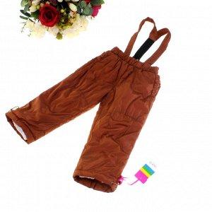 Рост 94-98. Утепленные детские штаны на подтяжках с подкладкой из полиэстера Federlix цвета красного дерева.