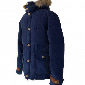 Размер 46. Современная утепленная мужская куртка Adrian цвета синий кобальт.