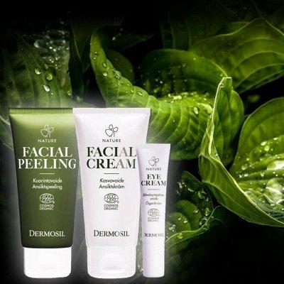 DERMOSIL Skin Comfort - чудо уход за зрелой кожей! Новинки! — Серия Nature - Органически чистая косметика! — Для лица