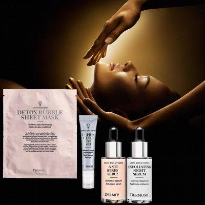 DERMOSIL - Шикарный Финский уход за волосами! — Skin solutions - средства для лица. — Для лица