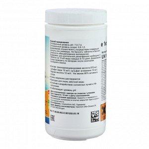 Мульти-таблетки для воды бассейна (20 гр) 1 кг всё-в-одном