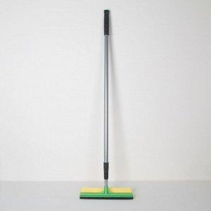 Окномойка с телескопической ручкой и сгоном Доляна, 30?109(255) см, поролон, цвет МИКС