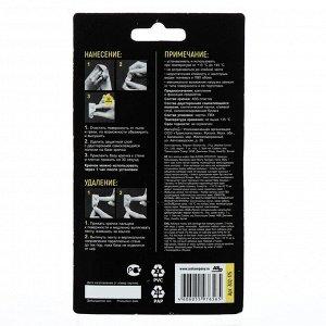 Самоклеящиеся крючки Aviora для ключей с системой бесследного удаления 2*3 см, 5 шт