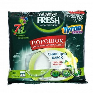 Порошок для посудомоечной машины 7в1 Тайрон, 1 кг