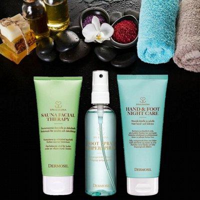 DERMOSIL Skin Comfort - чудо уход за зрелой кожей! Новинки! — Dermosil Spa & Sauna-СПА-салон у вас дома. — Для тела