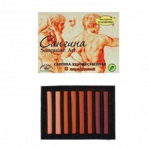 Сангина художественная, «Аква-Колор», светлая/тёмная, 4 цвета, 8 штук, в картонной коробке